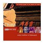 Cover The Rough Guide to the Music of China