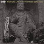 Cover Overture: Live in Nippon Yusen Soko 2006